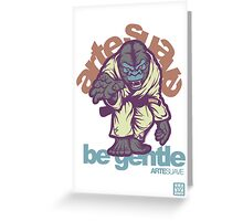 Be Gentle - Jiu Jitsu Gorilla Greeting Card