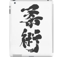 Jiu Jitsu - Charcoal Calligraphy Edition iPad Case/Skin