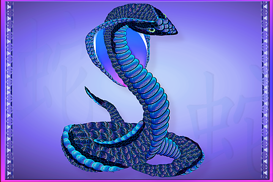 A Big Blue Snake Yardsign by Lotacats