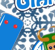 Tasty Frost Giants Sticker