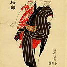 kabuki actor eisabur onoe i kikugor onoe iii by Adam Asar