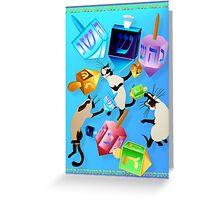 Delightful Dreidels Poster Greeting Card