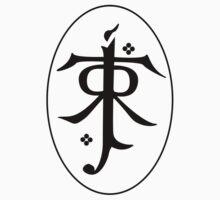 J.R.R. Tolkien logo by EleYeah