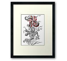 Traditional Japanese Dragon with Kanji Framed Print