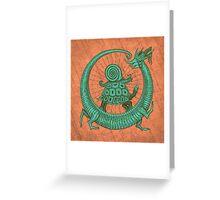 aghira jade Greeting Card