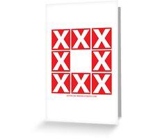 Design 268 Greeting Card