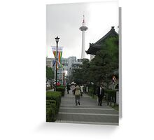 Kyoto Tower and Temple (Japan) Greeting Card