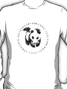 ph'nglui mglw'nafh T-Shirt