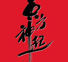 Tohoshinki - Black on Red 3 by Badymaru