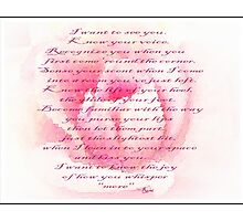 Rumi Quote - Roses - Guide by Barbara Griffin