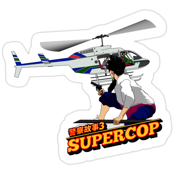 Supercop Sticker #2 by thetimbrown