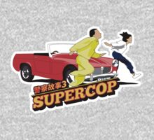 Supercop Sticker #3 by thetimbrown