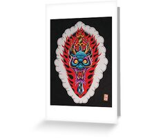 Dragon Head and Sword Greeting Card