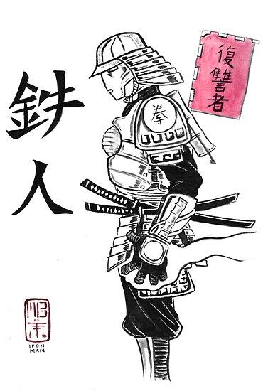 Iron man - Samurair Man of Iron by agliarept