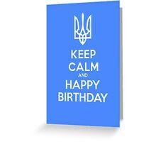 Ukrainian Birthday card Greeting Card