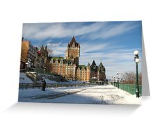 Quebec City Canada Fort Du Frontenac Greeting Card