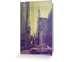 New York (Empire State) Greeting Card