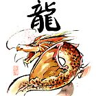 Golden Dragon Japanese Calligraphy by Mycks