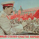 To Our Dear Stalin, the Nation, 1949 by Bridgeman Art Library