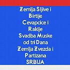 Serbia 2 by stevan6