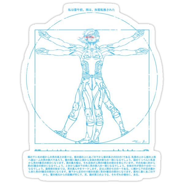 Vitruvian Cyborg by TeeKetch