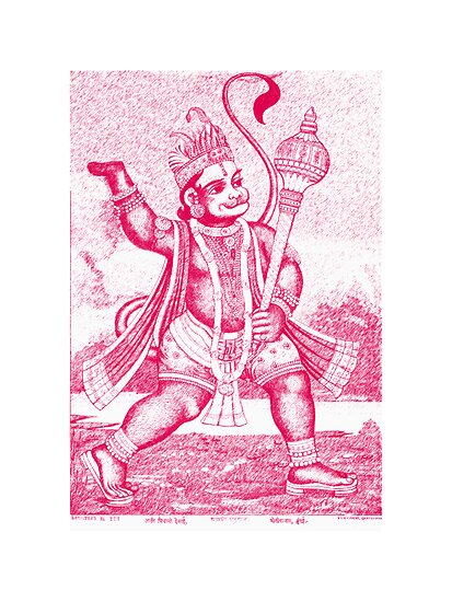 Hanuman Monkey God by Zehda