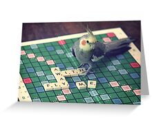 Fly Away With Me Greeting Card