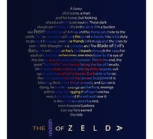 The Legend of Zelda Shield Poem Photographic Print