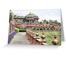 Golden Palace Greeting Card
