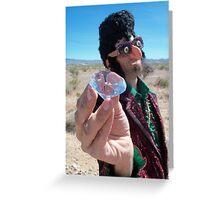 Big Diamond Greeting Card