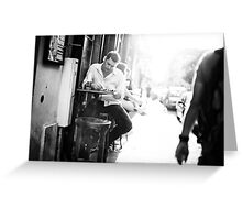 Parisian Streets - Cafe Greeting Card