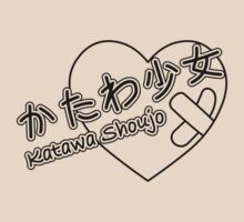 Katawa Shoujo Full Logo by Racheya