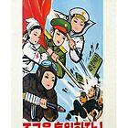 North Korea propaganda poster by MrYum