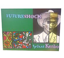 FUTURESHOCK by onlycoffee