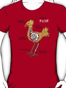 Anatomy of a flightless bird T-Shirt