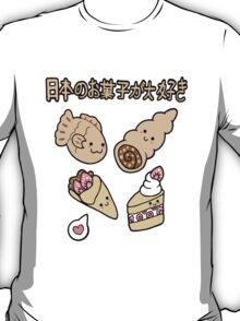 I Love Japanese Sweets T-Shirt
