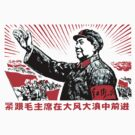 China Propaganda - The Chairman by Tim Topping