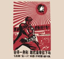 China Propaganda - The Worker by Tim Topping