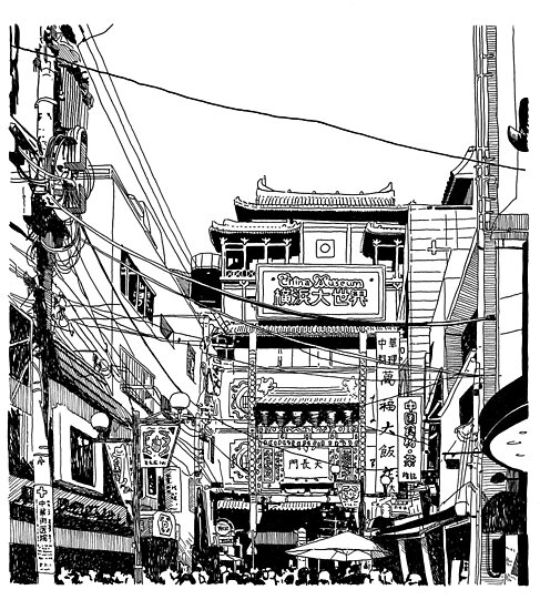Yokohama - China town by parisiansamurai