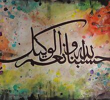 Hisbun Allah Wa Ni'mal Wakeel by salwanajm