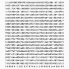 Pi to 1000 digits by Koolkati3