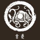 【1000+ views】Chinese holy creature: Xuan Wu (北方玄武) II by Ruo7in
