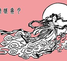 【3000+ views】Chang Er Flies to the Moon (嫦娥奔月) by Ruo7in