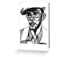 Mighty Mos Def Greeting Card