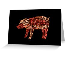 Pig Meat Greeting Card
