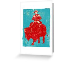 Border Patrol - Canada / Buffalo Greeting Card