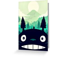 【7400+ views】Totoro Mountain Greeting Card