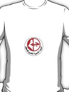 PFLP  T-Shirt