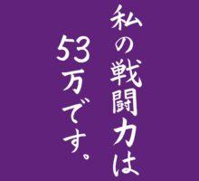 "Dragon Ball Frieza ""My battle power is 530,000."" White by KanjiSamurai"