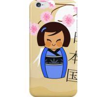 Kokeshi Mizuki iPhone Case/Skin